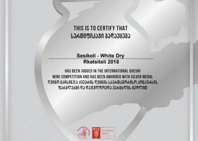 Sesikeli-silver-Rkatsiteli-certificate
